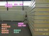 那曲地区冷库安装公司昌都市冷库设计建造冷库设备住人集装箱房屋工业厂区房推拉大门