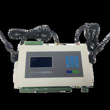 遙測終端、RTU、無線遠程監控設備、2GRTU、4GRTU、數據采集傳輸一體機