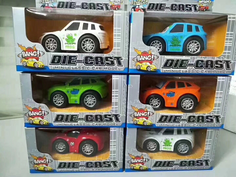长沙玩具批发1-5元地摊玩具批发市场长沙1+1按斤称库存玩具批发长沙摆地摊卖什么火