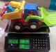 稱斤玩具批發市場武漢地攤套圈玩具武漢1+1論斤稱按斤賣玩具批發