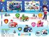 玩具批发市场南宁1+1论斤称玩具批发南宁按斤称玩具批发玩具厂家直销