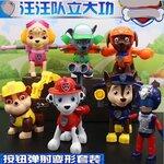 乌鲁木齐玩具批发称斤儿童玩具市场按斤称玩具大全赠品礼品小玩具批发