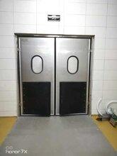 自由门安装方法防撞门自由门雪盾冷链装备有限公司图片