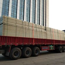 冷库板定制厂家各种规格冷库板阻燃聚氨酯保温板图片