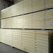 冷库板生产厂家冷库板价格组合冷库保温板冷库板厂家直销图片