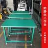 光明工作台生产厂家双边工作台车间单边工作台