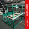 西乡工作台厂家无尘车间工作台测试维修工作台供应