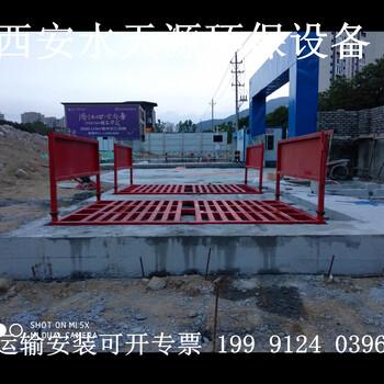 铜川煤厂洗车台厂家西安水天源环保