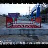 铜川矿场洗车台尺寸西安水天源环保