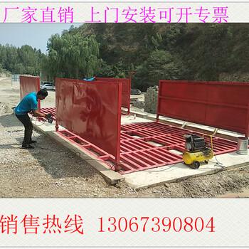 定制尺寸:福州全自動洗車臺供應商