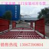 南平石料厂冲洗机价格/上门安装
