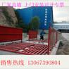 三明水泥廠洗輪機價格/STY-150T
