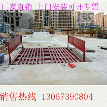 環保資訊:莆田工程洗車臺供應商
