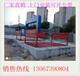 漳州全自动洗车台#STY-150T生产厂家