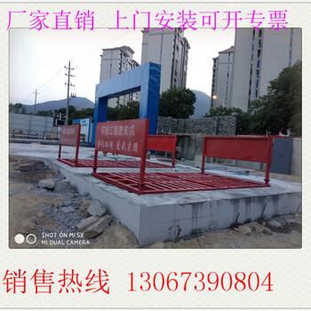 莆田安装工地洗车台#STY-100T多少钱