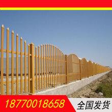 峡江小区护栏PVC护栏塑料栏杆隔离栏定制