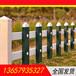 新余护栏塑钢阳台护栏PVC草坪护栏