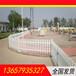 永新学校护拦PVC围墙护栏塑钢阳台护栏