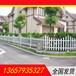 宜春幼兒園護欄塑鋼陽臺護欄PVC草坪護欄