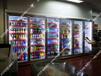 便利店冰柜超市冰柜四門冰柜六門冰柜冰柜展示柜,便利店的翹楚