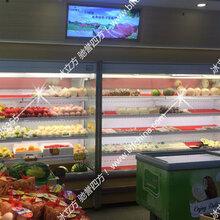 超市冷柜岛柜卧式冷柜不锈钢冷柜什么是冰柜展示柜