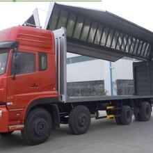 梧州到金华6.8米货车9.6米回头车出租诚信推荐图片