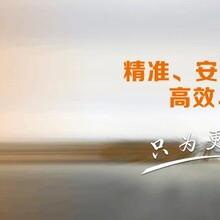 温州到舟山冷藏车箱车高栏车出租可信赖图片