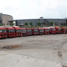 怒江到舟山附近9米6货车出租价格合理图片