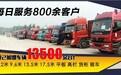 吉安永新县到岳阳长途搬家搬厂运输
