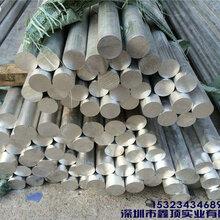 高硬6063六角铝棒进口铝棒价格环保铝棒厂家6063铝镁合金棒6063方棒图片