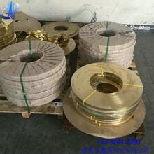 C2680黃銅箔特硬0.15軟態黃銅皮高精0.64黃銅帶0.650.64黃銅皮沖壓件用黃銅帶圖片