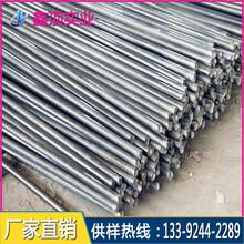 深圳錳鋼圓鋼,冷拉彈簧鋼圓棒,寶鋼65MN彈簧鋼棒,冷拉65Mn錳鋼棒圖片