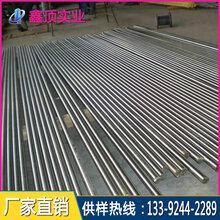 批發GCR15軸承鋼熟料高鉻軸承鋼GCR15冷拉光圓鋼軸承鋼圓棒小直徑