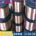 高韌性C1720鈹銅線C17200鈹銅線彈簧鈹青銅線手機用鈹銅線