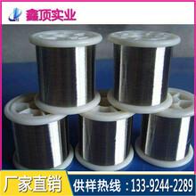 0cr27AI7Mo2電熱絲,鐵鉻鋁電熱絲,電熱電阻絲價格,深圳鎳鉻絲廠家圖片