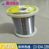 精密6J12錳銅合金