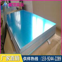 1060纯铝板,铝板任意切割,铝薄板免费供样,1050铝板铝片图片