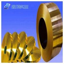 高精黃銅帶H65黃銅帶黃銅帶半硬料0.15mm黃銅帶硬料圖片