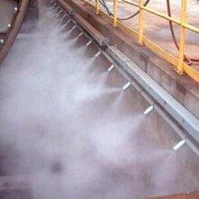 康催纽CU福州喷雾除尘设备喷雾除尘系统道路喷雾除尘工厂喷雾除尘工地喷雾除尘图片