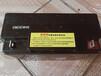 威納斯12V150AH閥控式蓄電池UPS專用包郵