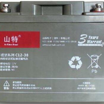 【山特STK6FM-38蓄电池UPS蓄电池12V38AHUPS专用蓄电池】-黄页88网