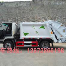 蓝牌5方凯马压缩垃圾车(油刹)图片