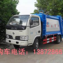 供应东风压缩垃圾车厂家低价销售图片