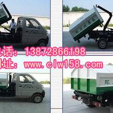 东风5吨勾臂式垃圾车
