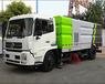 遼寧丹東壓縮垃圾車哪里買