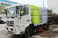 遼寧丹東壓縮式垃圾車直銷
