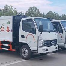 安徽滁州小型勾臂垃圾车价格是多少√环卫设备图片