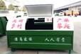 山東東營小型壓縮垃圾車配置