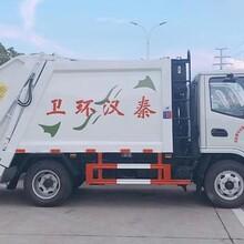湖南益阳物业压缩垃圾车价格是多少图片