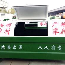 山东潍坊物业压缩垃圾车厂家直销图片
